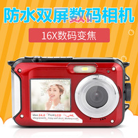 KaRue Digital Camera Double Screen Camera Waterproof HD DV Video Camera Factory Wholesale Factory Direct Gift Machine