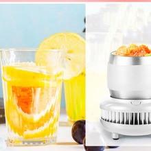 Чашка для охлаждения охлаждающая машина холодный чайник пиво, напитки, сок, красное вино, йогурт, кофе автомобиль офис