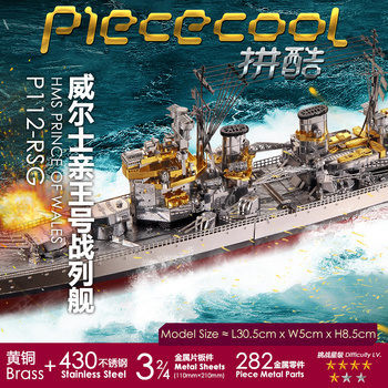 Piececool HMS Prince Of Wales Metal Puzzle 3D Military Model Toys jigsaw Kits War Battleship Main force of the British Navy цена 2017