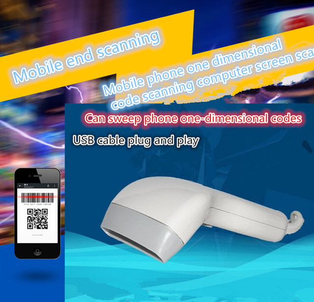 LV800 red bar code scanning guns  USB Wired Handheld  Scanner For Mobile Payment Computer Screen Scanner courier Drug Code