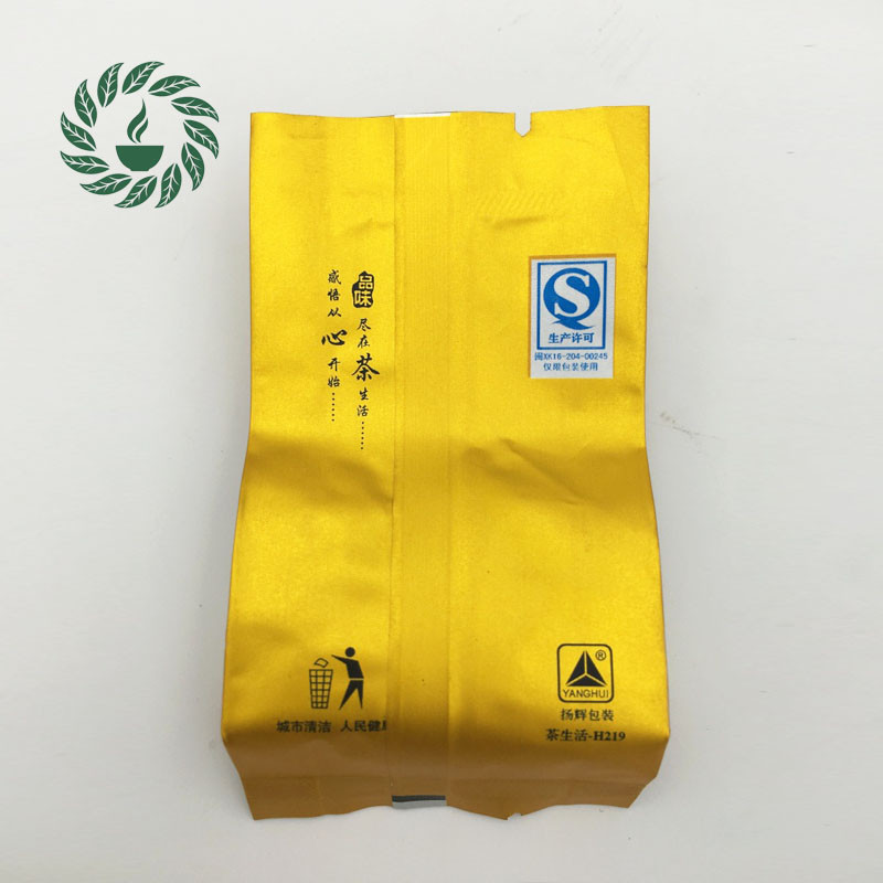 5bagslot Premium Jinjunmei black tea China Wuyi Mountain Black Tea manufacturer jin jun mei gold eyebrow tea (3)