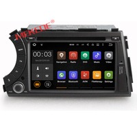 HD Quad Core Car DVD Player for Ssangyong Kyron Actyon 2005 2013 with Android 7.1 GPS Sat Nav RDS Radio Bluetooth Wifi SWC