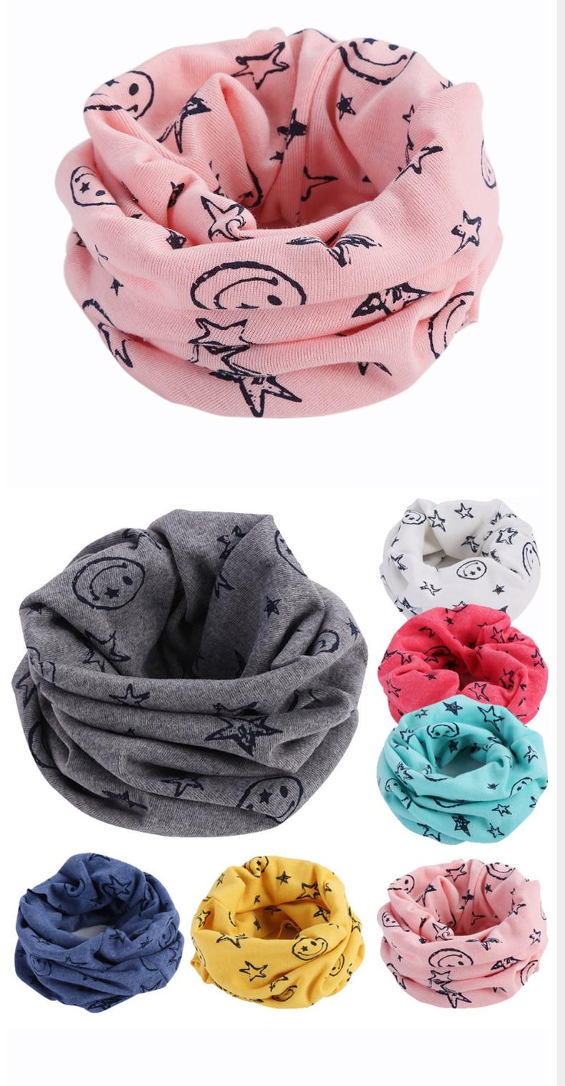 Детский Теплый хлопковый шарф-труба для мальчиков и девочек, шарф-шаль с круглым вырезом, шейный платок с рисунком улыбающегося лица и звезды