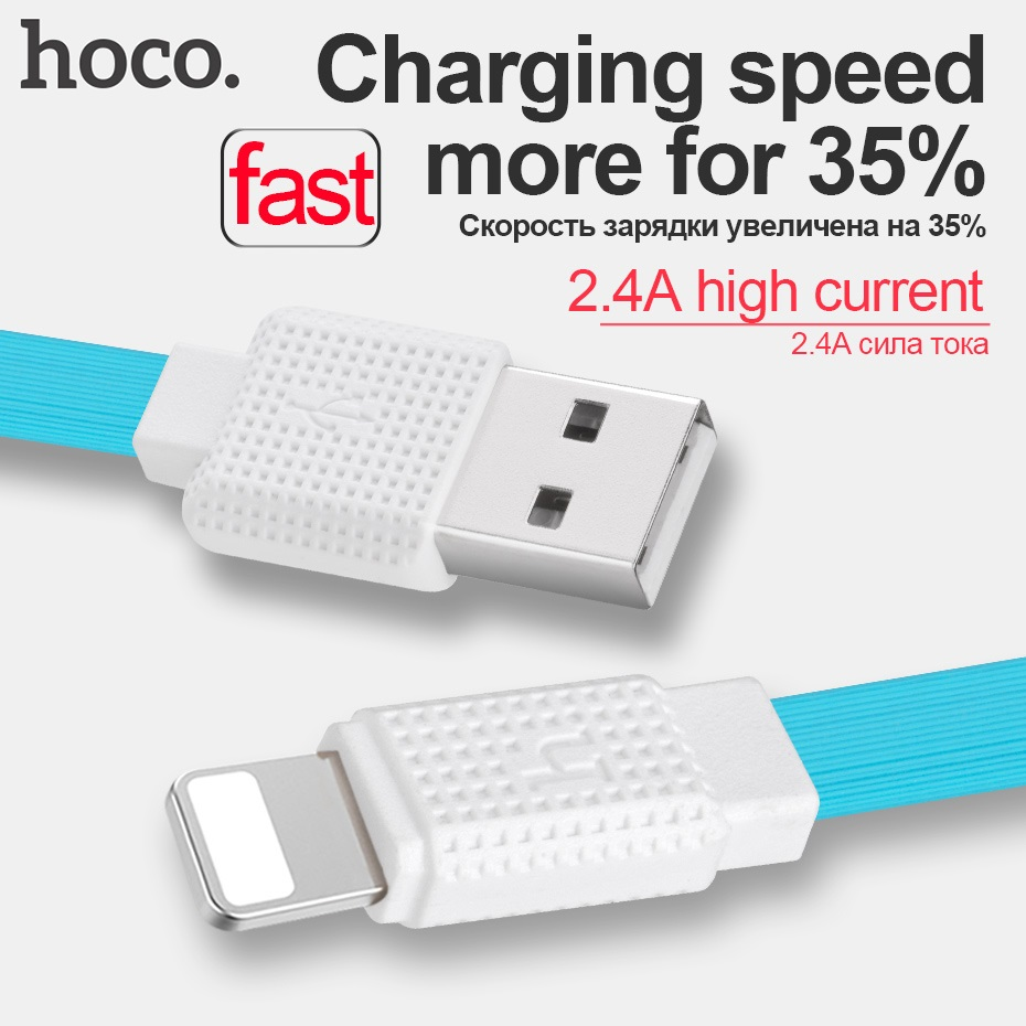 НОСО 8 pin 0.3 м 1.2 м 2 м OTG Быстрая зарядка кабель USB синхронизации данных для Lightning для Iphone 6 7 6S плюс 5 5S роскоши Упаковка