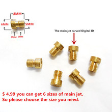 Buy carburetor main jet and get free shipping on AliExpress com