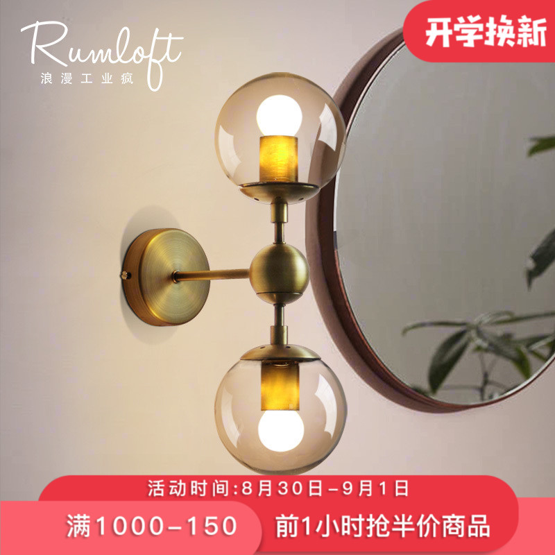 Modern Vintage Loft Globe Glass Double Heads Wall Light Retro Glass Ball Wall Lamp Country Style E27 Edison Sconce Lamp Fixtures vintage loft double heads marble stone shaded