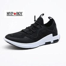 world balance shoes for men
