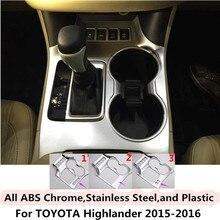 Для Toyota Highlander 2015 2016 автомобиль покрытие детектор внутренняя отделка ABS Chrome лампа центральной консоли чашки коробка передач кадр 1 шт.