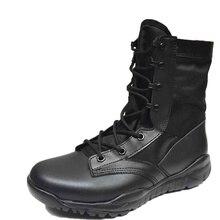 Для мужчин ботильоны рабочие ботинки армейские Обувь супер легкий тактика Сапоги и ботинки для девочек Desert Военное Дело Обувь дышащая Сапоги и ботинки для девочек