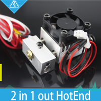 Newest 3D Printer All Metal Extrusion Head Hot End Cyclops E3D Single Head Two Color Mixing