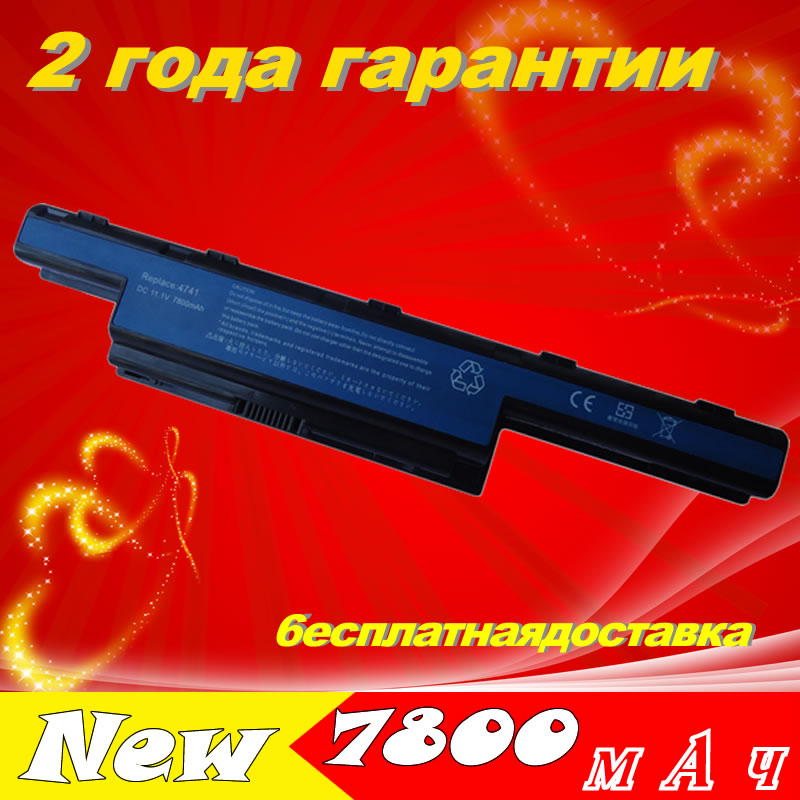 все цены на  JIGU Laptop Battery for Acer V3-771G E1 E1-421 Aspire V3 V3-471G V3-551G V3-571G E1-431 E1-471 E1-531 E1-571 Series  онлайн