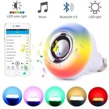 Aimkeeg Smart E27 RGB Wireless Bluetooth Speaker Bulb 12W Music Playing Dimmable Audio with 24 Keys Remote Control