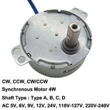 AC 5 в 6 в 9 в 12 В 24 в 110 В-127 в 220 В-240 В синхронный двигатель 4 Вт 0,9-70 об/мин CW CCW для вентилятора двигателя Индукционная кухонная лампа