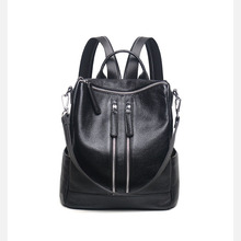 Japan and South Korea women's new full waterproof vertical leather shoulder bag leather large capacity zipper backpack large capacity 2016 new men backpack leather computer bags japan and south korea leisure travel bag for men and women