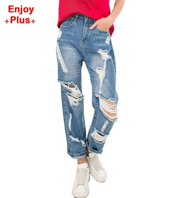 ENJOY PLUS 10%OFF hip105-120cm XL – 4XL summer 2016 blue long pant jeans ripped women plus size denim harem trousers hole lady