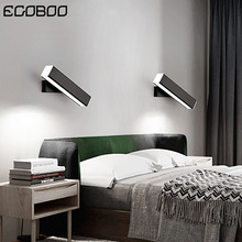Nordic Black & White LED Wall Lights with Rotated Beam Angle Decor modern Hotel Stair Lights in Bedroom Bedside цена в Москве и Питере