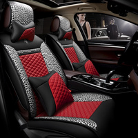 Car Seat Cushion Summer Breathable Car Auto Supplies Ice All Around By Four Dawn Home Deluxe