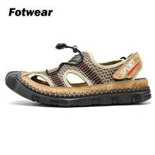 Men's Shoes Movement Outdoor Leisure Sandals Mesh Breathable Shoes Hand pull Line sandals Men's Summer Breathable Hiking Shoes