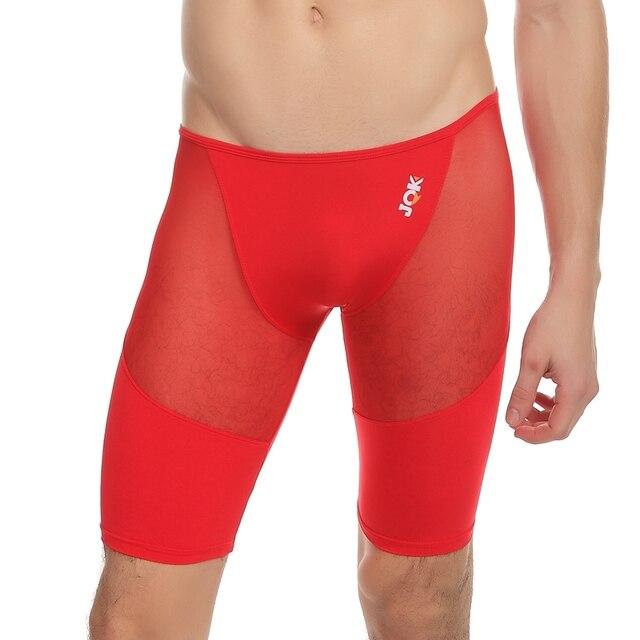 2017 Men's Underwear Yarn High Elastic Ultra-thin Fabrics Transparent Sexy Man Pants Shapers Bodysuit Men