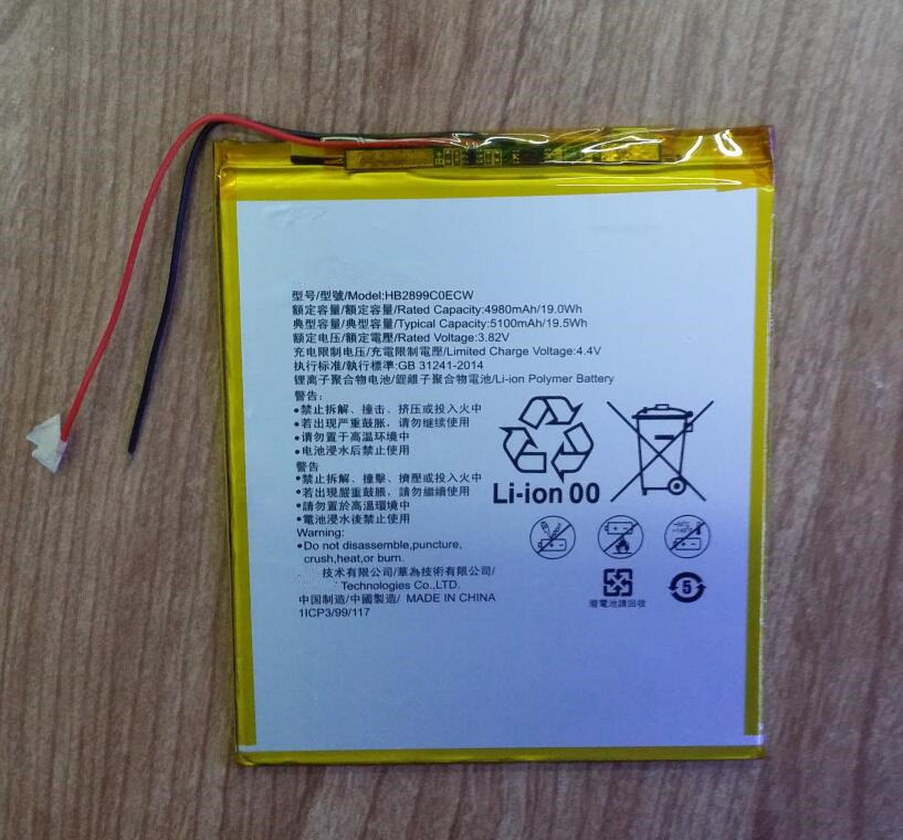 HB2899C0ECW Wire Cable 5100mAh Tablets Battery For Huawei M3 M3 BTV W09 M3 BTV DL09 Tablet PC Replacement Battery in Mobile Phone Batteries from Cellphones Telecommunications