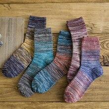 Новинка, осень-зима 2016 г. мужские носки Ретро Градиент мужские носки из хлопка толстые линии в носки без пятки 5 пар