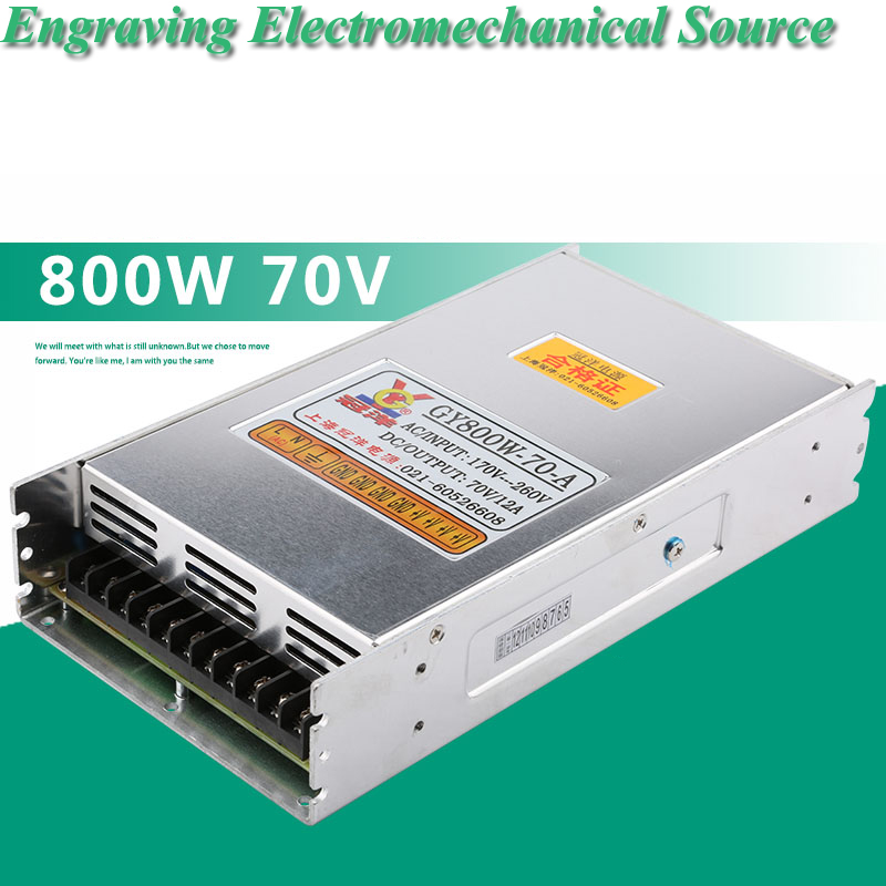 800W Power Supply 70V Engraving Machine Switching Power Supply Cutting Machine Accessories GY800W-70V-A