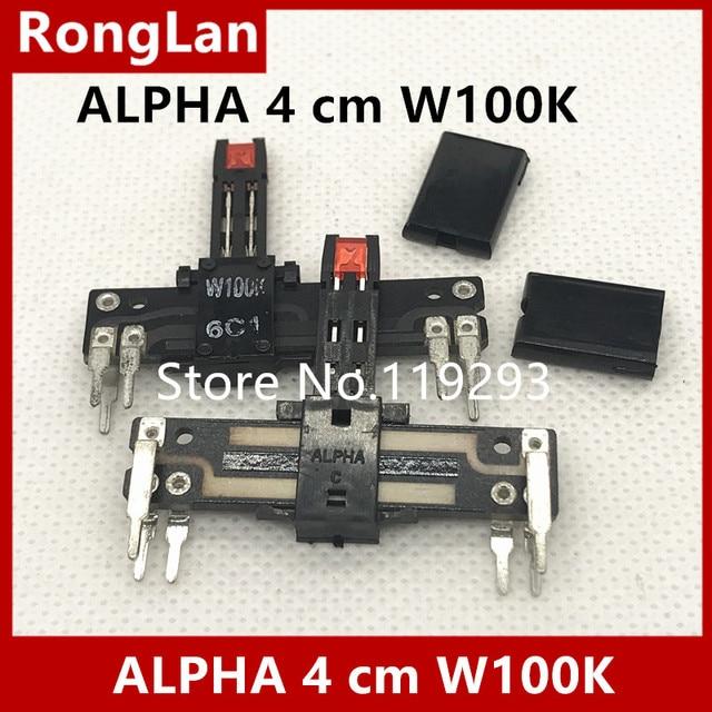 [Bella] 台湾 alpha 4 センチメートル光ストレートスライドポテンショメータセンタータップポテンショメータ W100K  20PCS/ロット