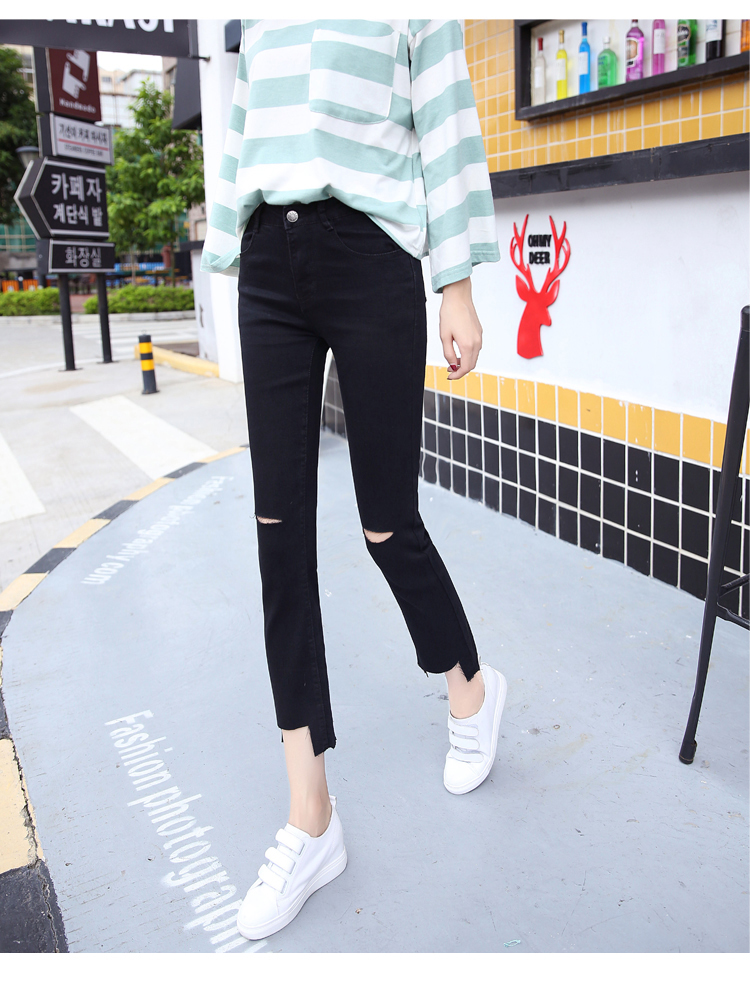 Spring and Autumn Period High Waist Elasticity Denim Straight Trousers Female Irregular Burr Holes Micro La 9 Pants