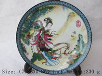 Alten China große vier klassische ein traum der roten kammer, keramik familie desktop büro dekorationen platten