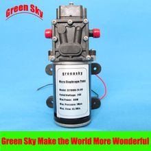 8L/MIN 80W High Pressure DC diaphragm pump 24v