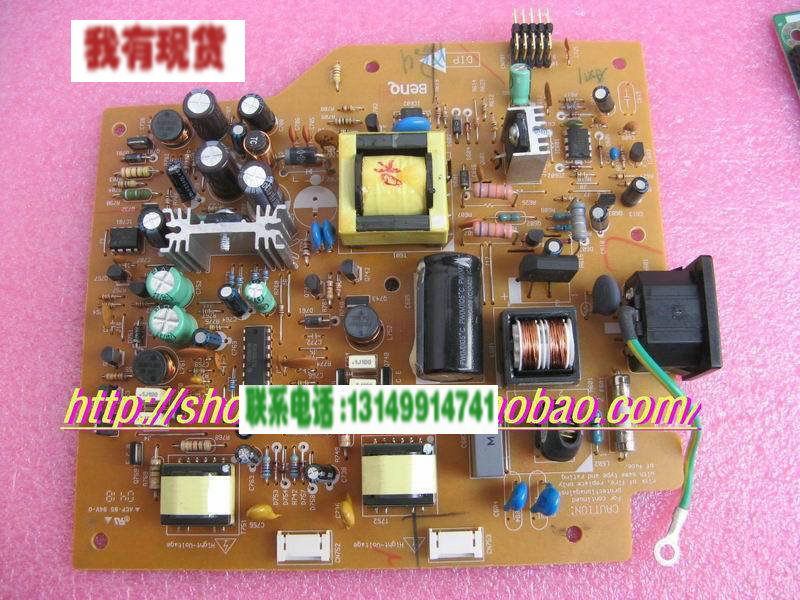 Free Shipping> L E152FPB 15 -inch dual-lamp power supply board 48.L9302.A03 big mouth five pairs of needle inserted-Original 100