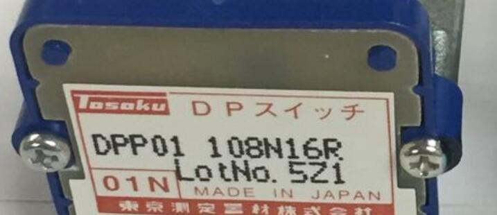 digital Encoding rate switch Original DPP01 108N16R TOSOKU Band Switch 01N digital encoding rate switch dpp03 020h20rcb 03h original tosoku band switch