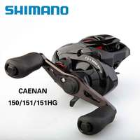 SHIMANO CAENAN Baitcasting Fishing Reel 205g 6 3 1 4 1BB 5kg Power S3D Technology With