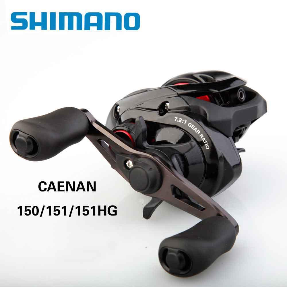 SHIMANO CAENAN Baitcasting fishing reel 205g 6.3:1 4+1BB 5kg Power S3D technology with strength body Smooth light fishing reels аккумулятор patriot 12v 1 5 ah bb gsr ni