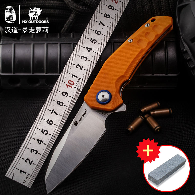 HX OUTDOORS Pocket Folding Camping Survival Knife is suing EDC Hand Tools high hardness Survival Camping Knife quality tactical folding knife d2 blade g10 steel handle ball bearing flipper camping survival knife pocket knife tools
