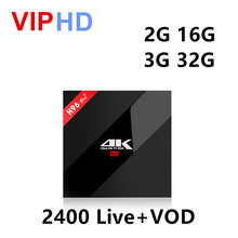 H96 Pro + Android S912 IPTV Smart Tv Box Arabisch Frankrijk Duitsland Turkije Spanje Afrika Brasil Mexico Albanië Tv Box PK Neo Volka Tv(China)