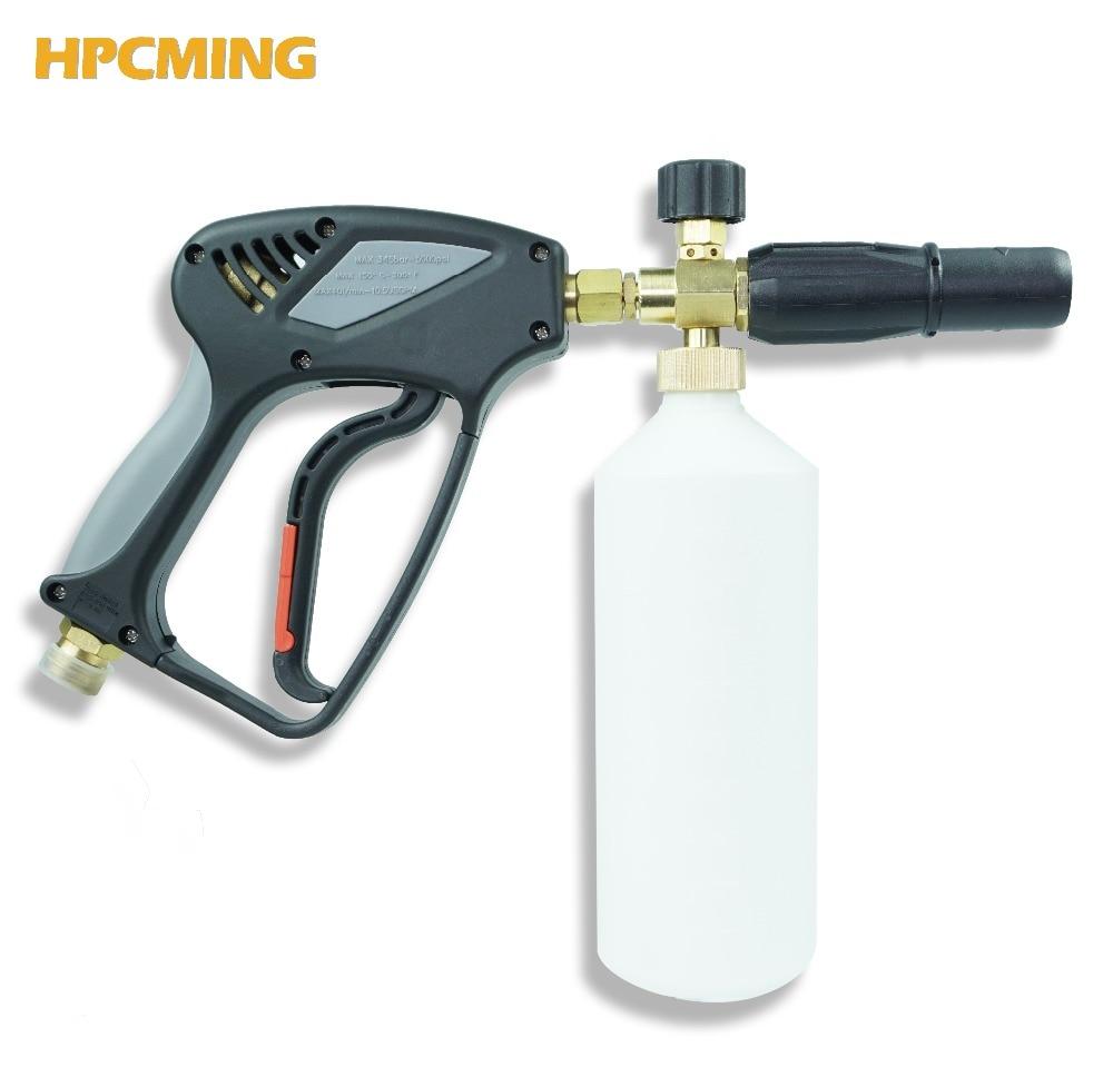 high pressure washer foam lance male adapter connect 14mm m22 x 1 4 2018 Hot Care Water Gun Pressure Washer Quick Connect High Pressure Generator Snow Foam Lance (mowg011)