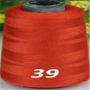 a19f6d802a Suministros de coser de poliéster de alta velocidad rojo hilo de coser DIY  40 S 2 3000 yardas de alta calidad para industrial
