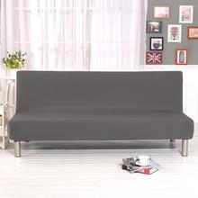 Color sólido Apretado Todo incluido Cubierta Del Sofá Sofá Toalla Tejido Elástico Una/Dos/Tres/Cuatro-plazas Home Decor L35