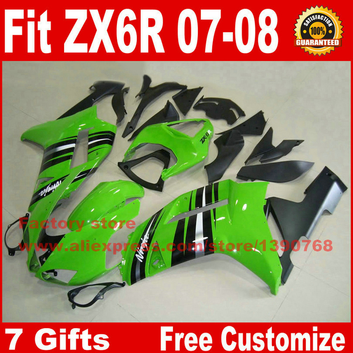 Motorcycle fairings for Kawasaki ZX6R fairing kits 2007 2008 green black ABS plastic bodywork parts ZX-6R 07 08 Ninja 636 ZQ29