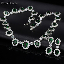 Фотография Gorgeous Platinum Plated Full Pear Around Emerald Green Oval Shape CZ Diamond Flower Jewelry Sets For Women JS041
