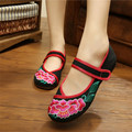 Old Peking Shoes Women's Shoes Flat Heel Flats with Embroidery Soft Sole Canvas Shoes Dancing Shoes Red and Black Colors