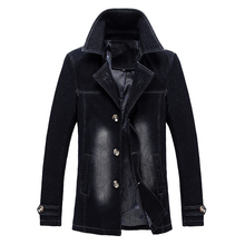 Autumn Fashion Men Jackets Lapel Classical Long Denim Trench Coat Big Size S-5XL Elastic Casual Business Outwear Windbreaker