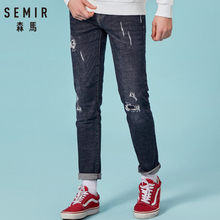 SEMIR Men Destroyed Jeans Washed Denim Retro Style Mens Slim Fit Cotton Jeans with Destruction Zip Fly with Button Streetwear цены