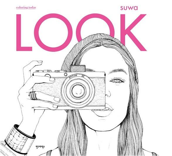 2016 Fashion LOOK Färbung Bücher Für Erwachsene Kinder Mädchen ...