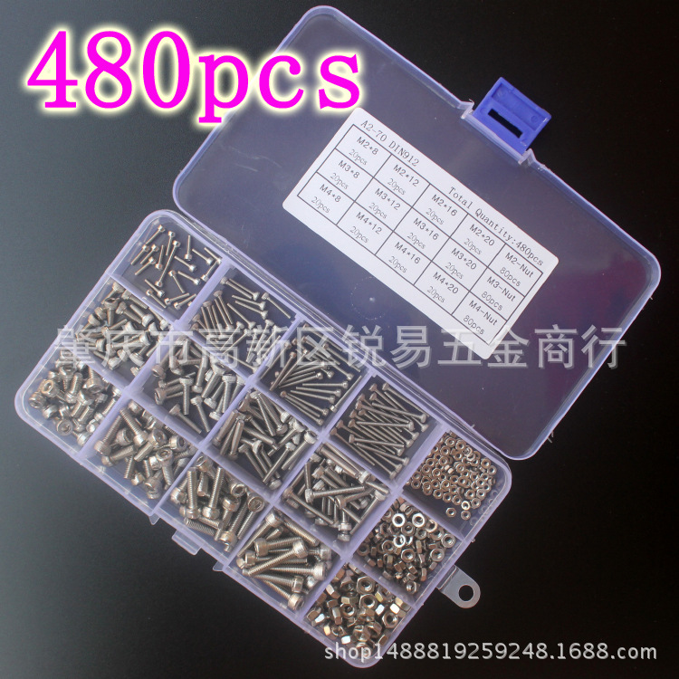 480 boxed M2 3 4 stainless steel DIN 912 cylinder head inner hexagonal cup head <font><b>screw</b></font> nut combination set image