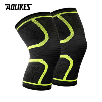 1 Pair Nylon Elastic Sports Knee Pads Breathable Knee Support Brace Running Fitness Hiking Cycling Knee Protector Joelheiras 1