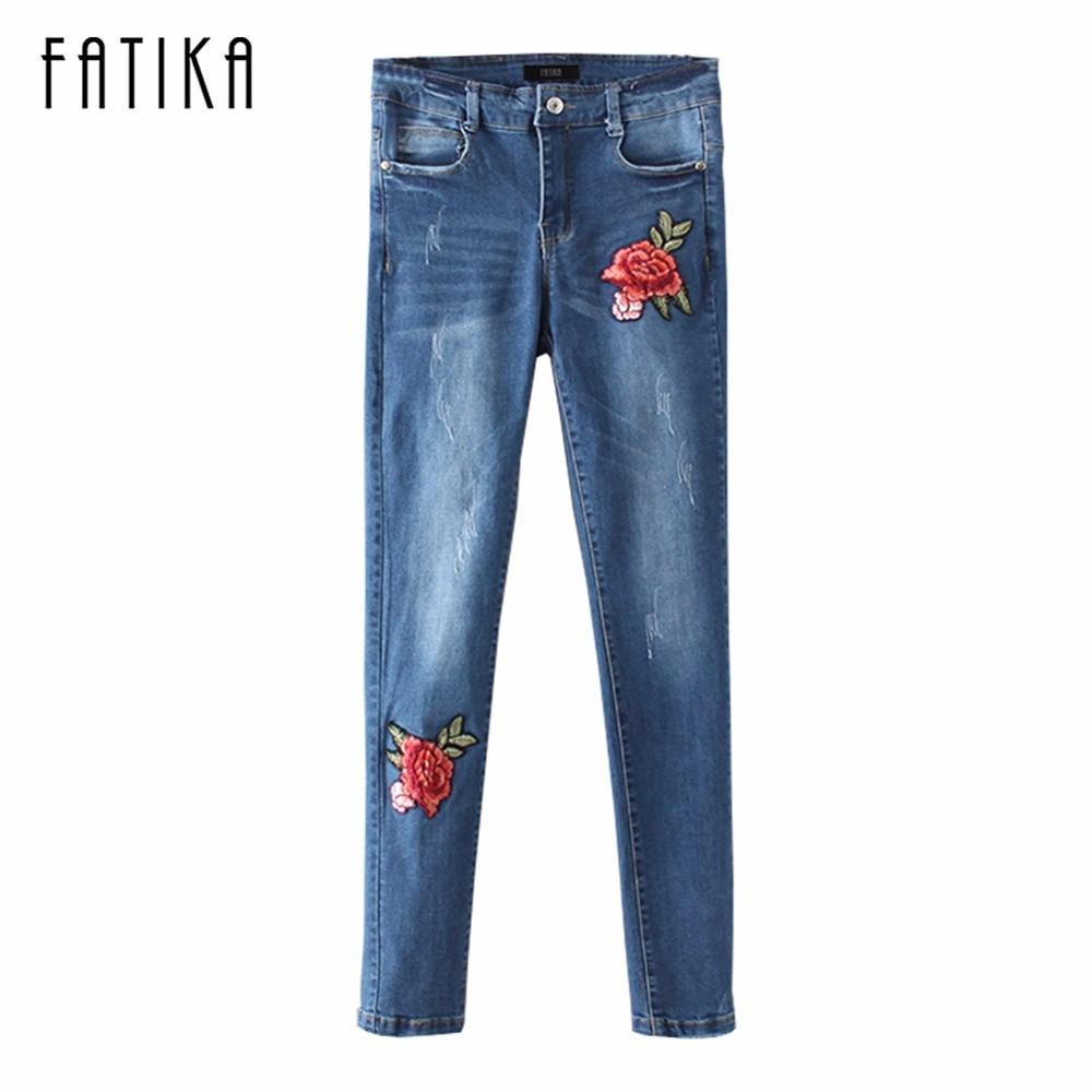 Floral Embroidery Denim Pants