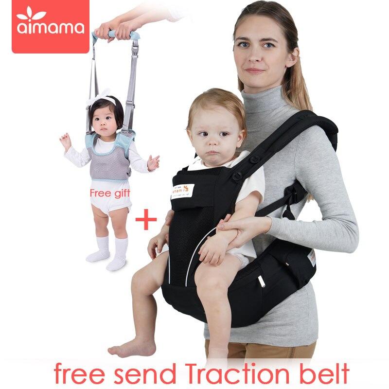 Aimama 0-36 mois porte-bébé multi-usages siège de hanche sac à dos à bandoulière kangourou attache kangourou pour bébé ceinture de Traction air froid