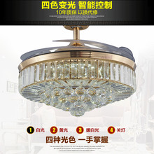 42Inch 108CM k9 crystal dimming control Ceiling Fans Light AC 110V -220V Invisible Blades Modern Fan Lamp Living Ro